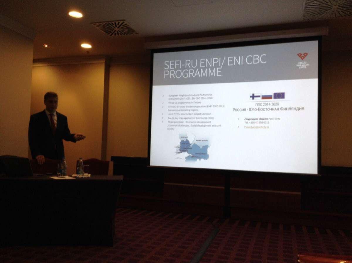 Презентация Программы приграничного сотрудничества «Россия – Юго-Восточная Финляндия 2014-2020»