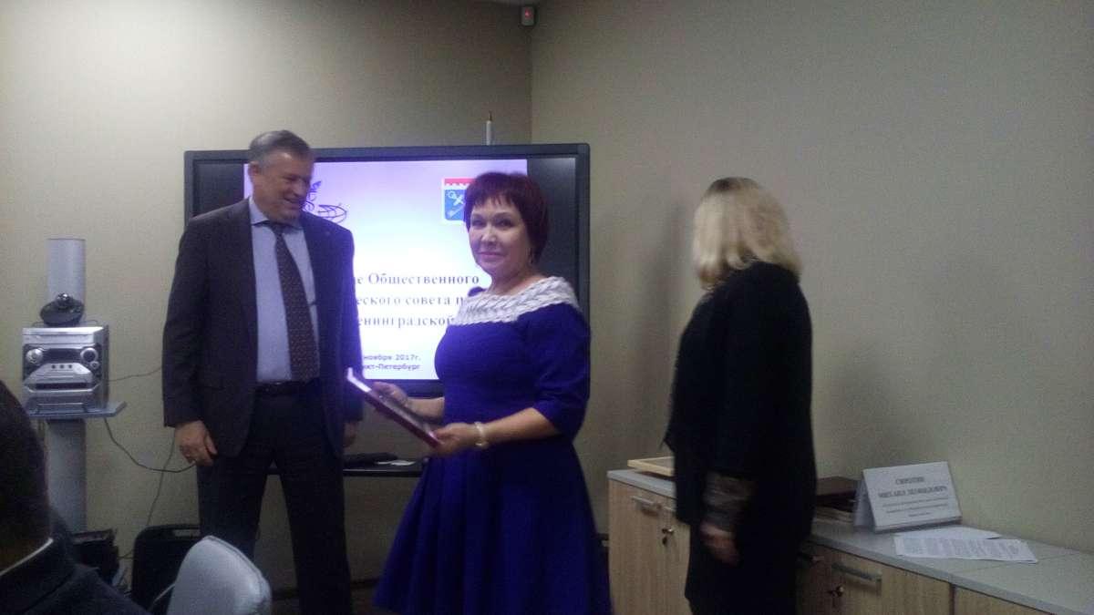 Мы заняли II место в конкурсе «Лучшая добровольческая экологическая акция»!