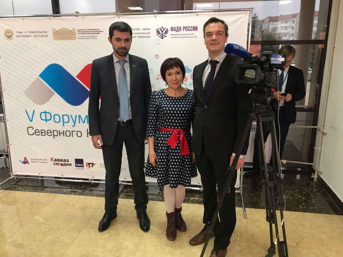Председатель Центрального Слвета приняла участие в работе V Форума СМИ