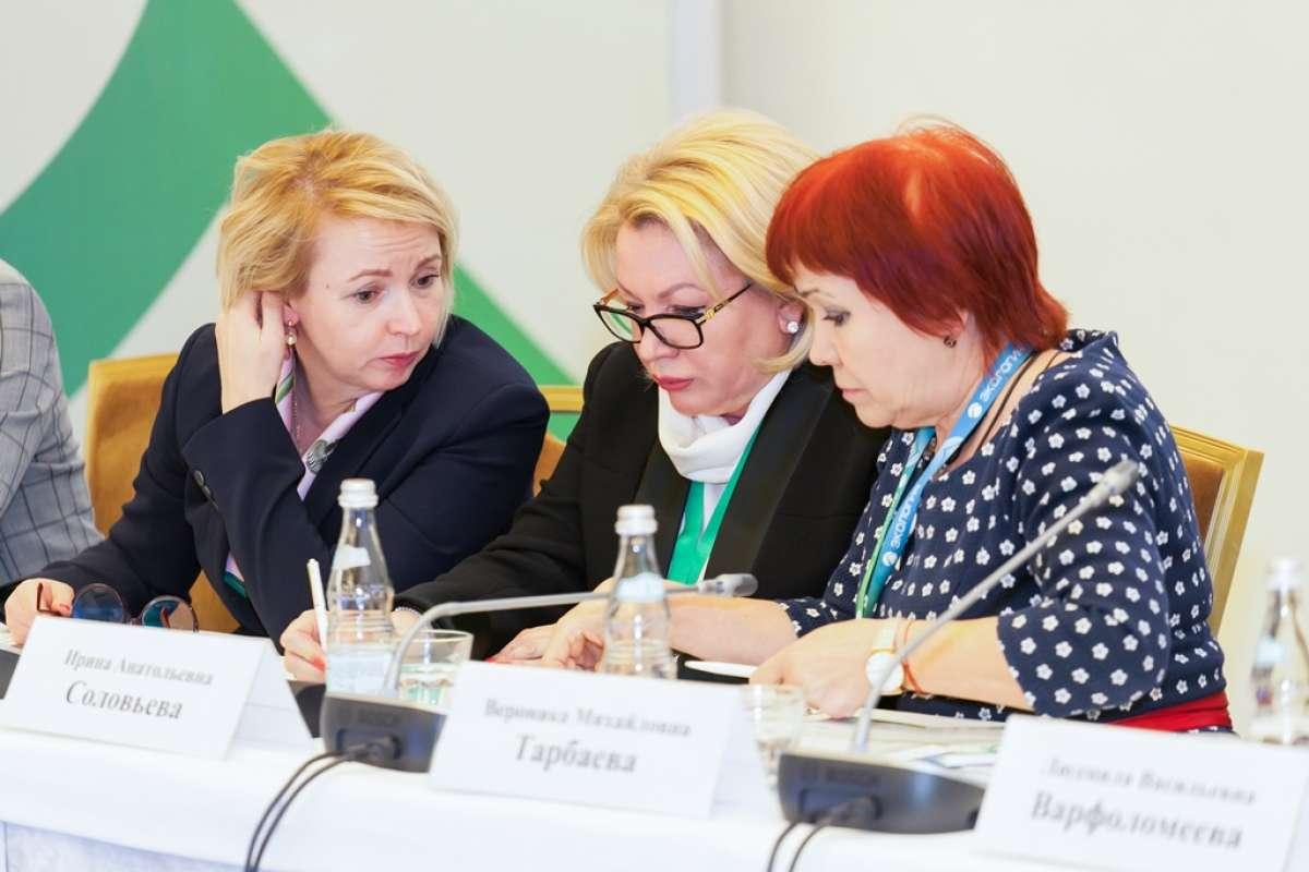 Форум «Охрана окружающей среды – общественная задача»