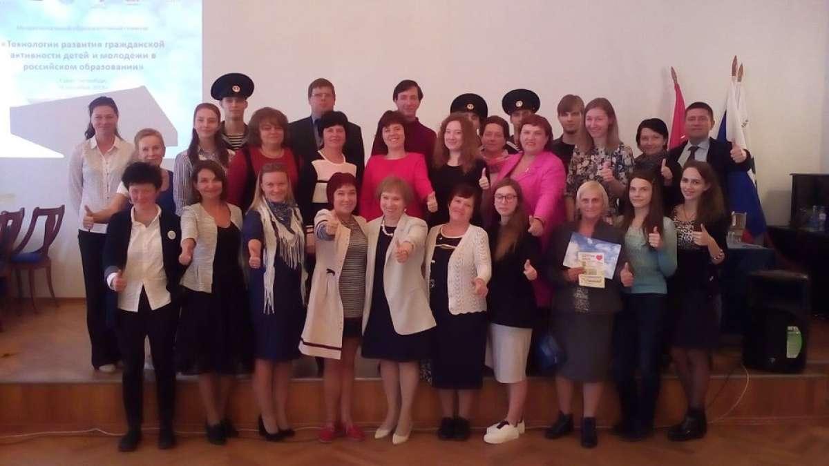 Семинар «Технологии развития гражданской активности детей и молодежи в российском образовании»