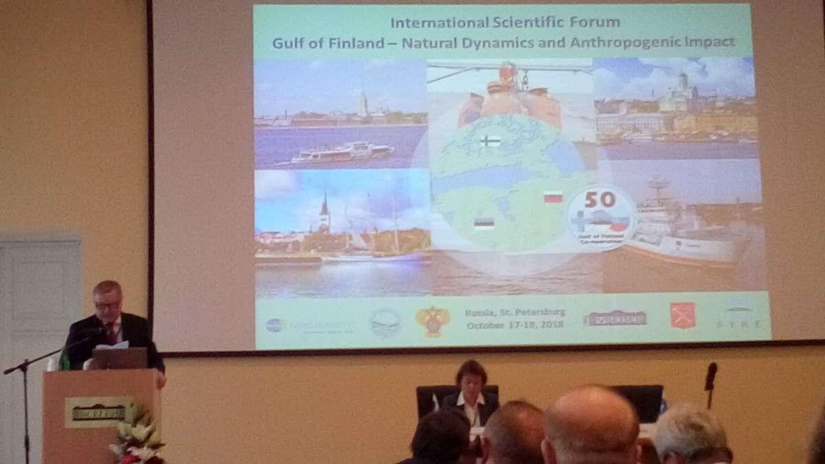 Участие в Международном научном форуме  «Финский залив – динамика природных процессов