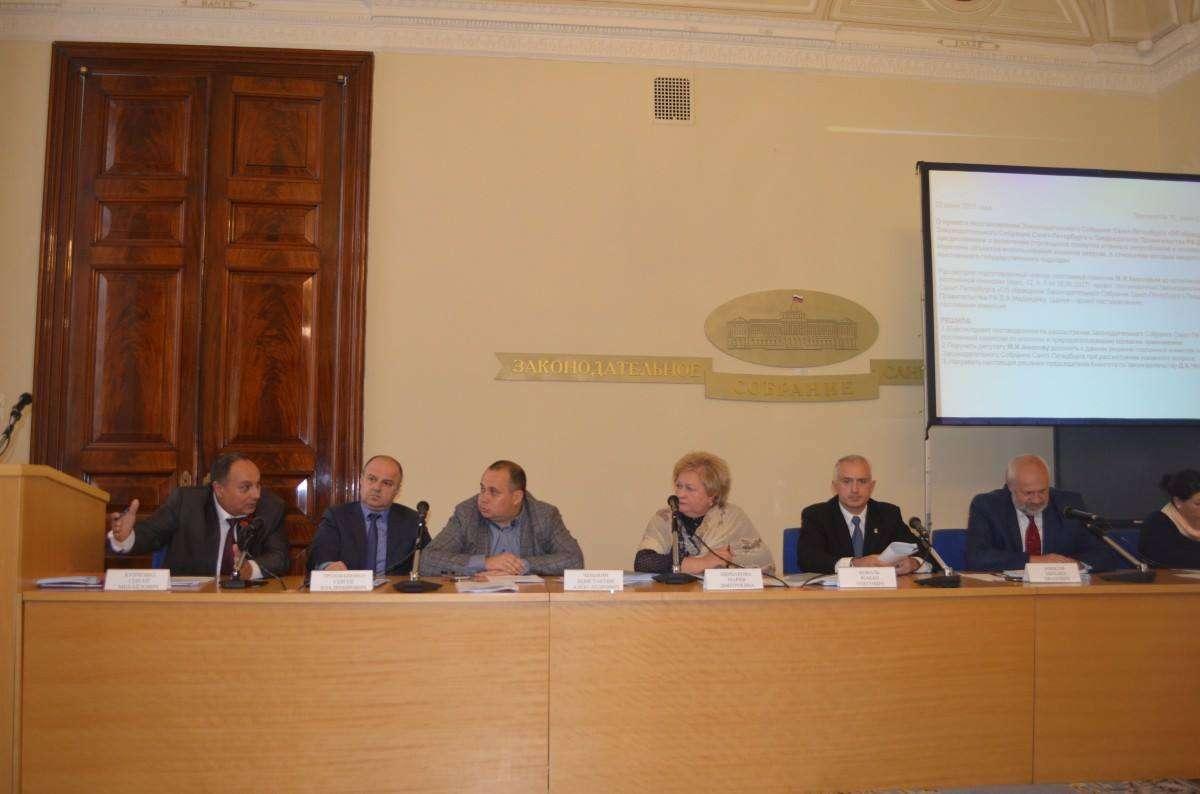 Заседание постоянной комиссии по экологии и природопользованию ЗАКС Санкт-Петербурга
