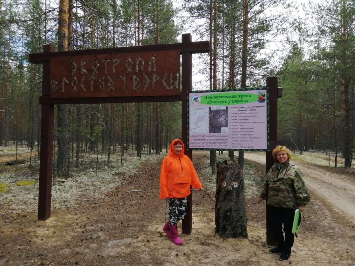 Старт эколагеря волонтеров в Республике Коми