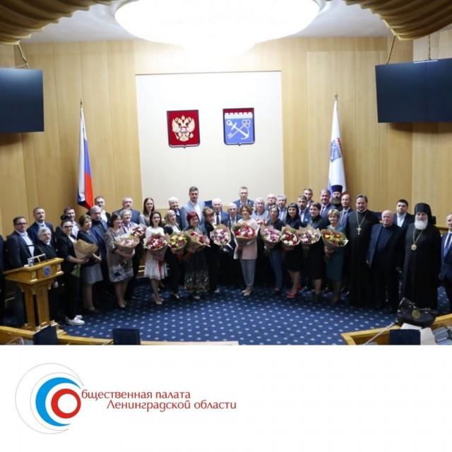 Поздравление с избранием  Председателем Комиссии в  Общественной палате Ленинградской области