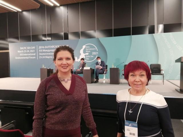 Руководитель организации выступила на XXI Международном экологическом форуме «День Балтийского моря»