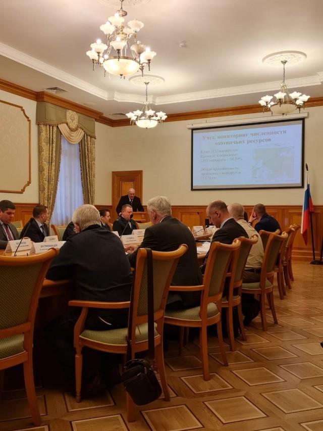 Заседание отчетной коллегии