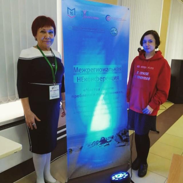 Межрегиональная НЕконференция «Чистая Ладога: проблемы и пути решения»