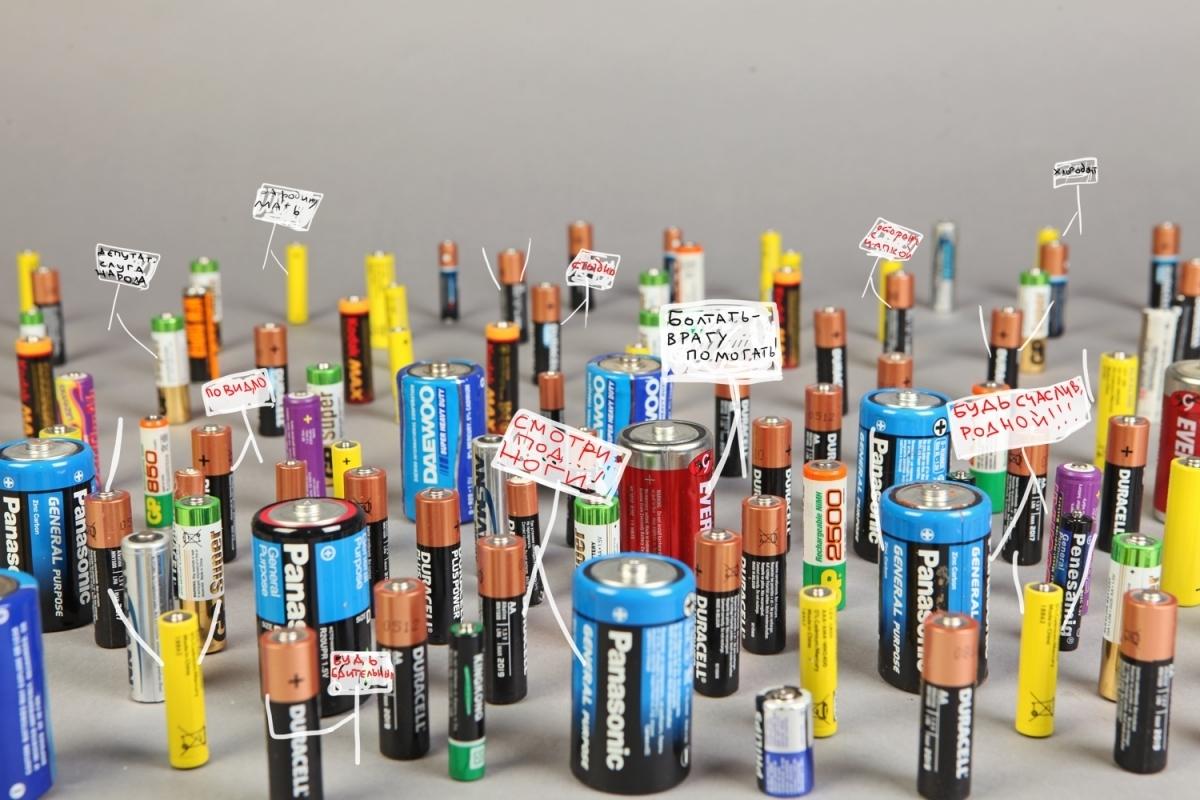 Старт социального проекта «Сдавайте батарейки грамотно!»