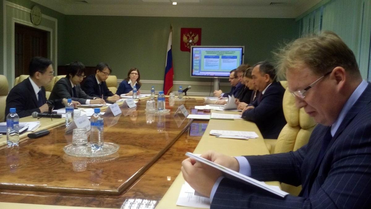 Российско-японский семинар по обмену опытом в области обращения с отходами