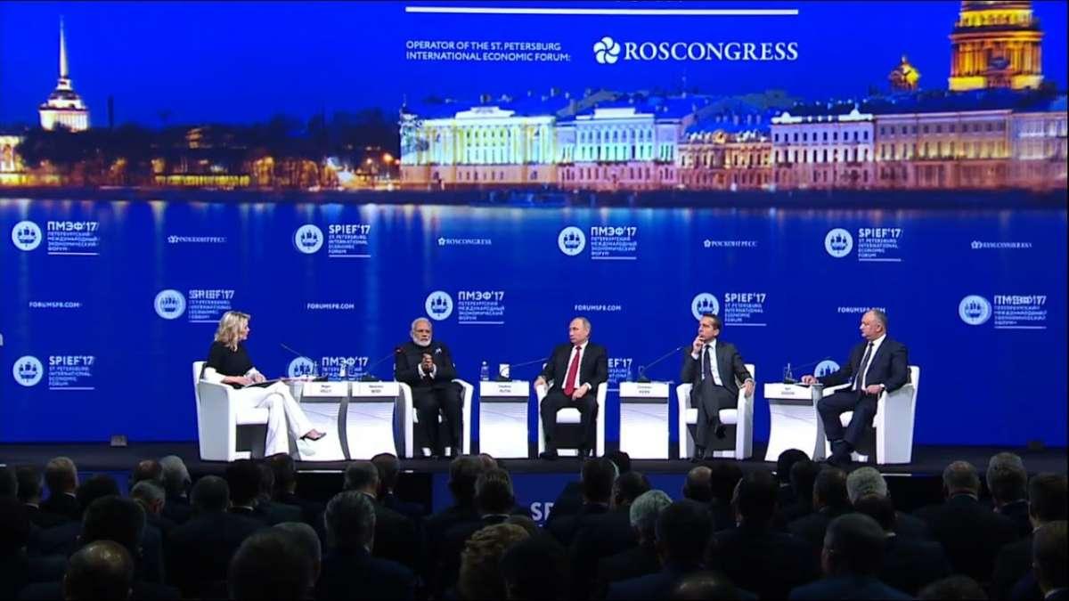 IV Северо-Западный Экономический форум