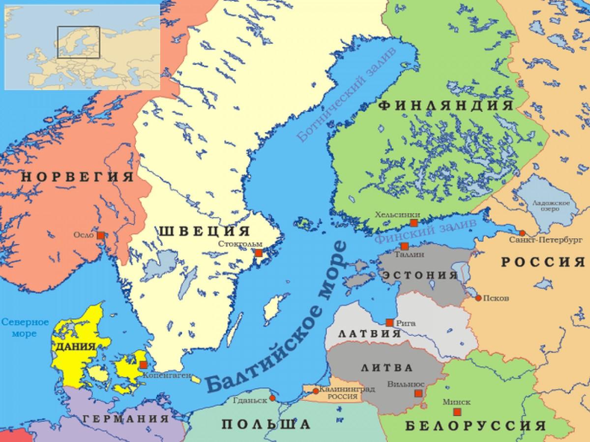 16-10-НИР/02 Оценка нагрузки загрязняющих веществ в Балтийское море в 2014-2015 годах